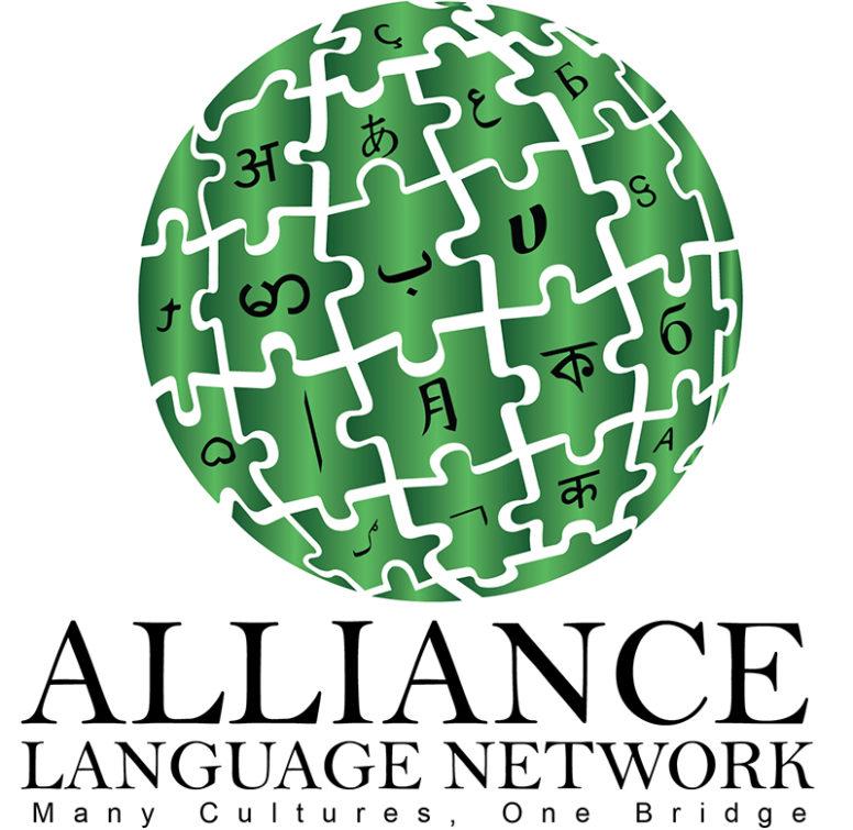 Alliance Language Network